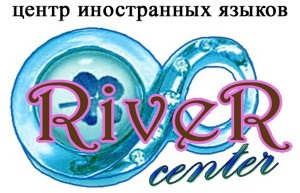 !_Logo_River_Center_10_small_for nb_2