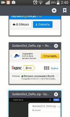gdict_06link2-