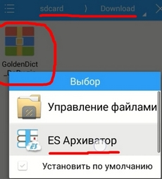 gdict_08arch-
