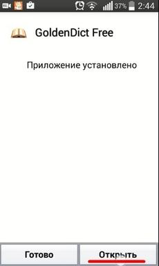 gdict_10open-